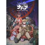 ふしぎの海のナディア Blu-ray BOX  完全生産限定版 (Blu-ray・アニメ)(新品)