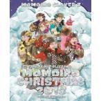 ももいろクローバーZ/WHITE HOT BLIZZARD MOMOIRO CHRISTMAS 2013〜美しき極寒の世界〜〈2枚組 (Blu-ray/邦楽)