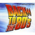 BACK TO THE 80��s(CD/�γڥ�å�&�ݥåץ�/����˥Х�(����¾))