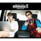 mihimaru GT/mihimania 2〜COLLECTION ALBUM〜 期間荷限定盤(期