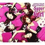 (アウトレット品)KARA/スーパーガール JAPAN TOUR Special Edition(CD/韓国・中国系歌手)初回出荷限定盤