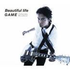 福山雅治/Beautiful life/GAME<初回出荷限定盤(初回限定盤B)>【CD/邦楽ポップス】