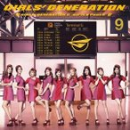 少女時代/GIRLS' GENERATION II 〜Girls & Peace〜 (CD・韓国/K-POP)
