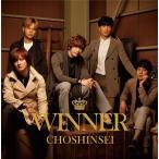 超新星/WINNER 初回出荷限定盤(超 初回「おかえり。」盤(1万枚限定)) (CD/韓国・中国系