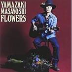 山崎まさよし/FLOWERS(CD/邦楽ポップス)
