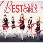 KARA��BEST GIRLS(CD/�ڹ����ϲμ�)���вٸ�����(��������C/���ڥ���롦��