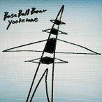 Base Ball Bear/yoakemae(CD/邦楽ポップス)