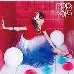 飯田里穂/rippi-holic(CD/邦楽ポップス)