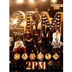 (アウトレット品)2PM/2PM OF 2PM(CD/韓国・中国系歌手)初回出荷限定盤(初回生産限定盤B)