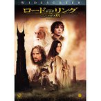 ロード・オブ・ザ・リング/二つの塔 スペシャル・(DVD・洋画SF)