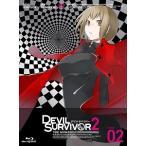 DEVIL SURVIVOR2 the ANIMATION(2)(Blu-ray/アニメ)