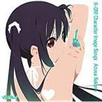 「けいおん!!」イメージソング 中野梓/中野梓(CV:竹達彩奈)(CD/アニメーション OVA等)