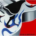 アンダーグラフ/ジャパニーズ ロック ファイター(CD/邦楽ポップス)