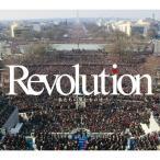 Revolution ~私たちの望むものは~/オムニバス 森山良子 泉谷しげる 憂歌団  斉藤哲夫【CD・J-POP】