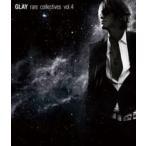 GLAY/rare collectives vol.4 <初回限定盤> DVD付【CD・J-POP】