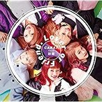 CARAT feat 紗蘭/Lover or Friend(CD/邦楽ポップス)