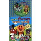 CDパックシリーズ「それいけ!アンパンマン」キャラクターソングス3(CD/アニメーション/オムニバス