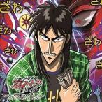 「逆境無頼カイジ破戒録篇」オリジナル・サウンドトラック/タニウチヒデキ(CD/アニメーション OVA