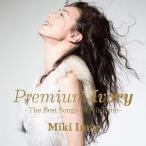 今井美樹/Premium Ivory -The Best Songs Of All Time-(CD・J-POP)(新品)
