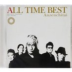 安全地帯/ALL TIME BEST(CD・J-POP)(新品)