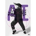 AI/THE BEST TOUR(DVD・ミュージック/J-POP)(新品)