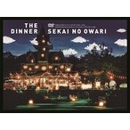 SEKAI NO OWARI/THE DINNER(DVD/邦楽)