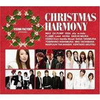 (アウトレット品)CHRISTMAS HARMONY VISION FACTORY presents(CD/その他)