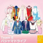 (アウトレット品)SKE48/Team E 1st公演 パジャマドライブ(CD/邦楽ポップス)