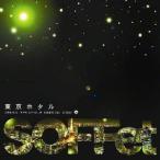 東京ホタル/SOFFet with mihimaru GT(CD・J-POP)