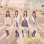 SKE48/賛成カワイイ!(TYPE-D)(CD/邦楽ポップス)