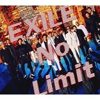 EXILE/No Limit(CD/邦楽ポップス)