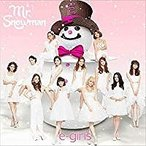 e-girls/Mr.Snowman(CD/邦楽ポップス)