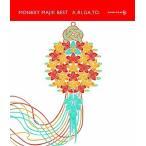MONKEY MAJIK/MONKEY MAJIK BEST-A.RI.GA.TO-(CD/邦楽ポップス)