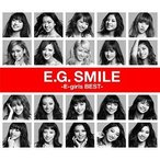 E-girls/E.G.SMILE-E-girls BEST(CD/邦楽ポップス)