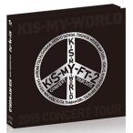Kis-My-Ft2/2015 CONCERT TOUR KIS-MY-WORLD(Blu-ray3枚組) Blu-ray盤 (Blu-ray・ミュージック/J-POP)(新品)