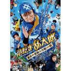 忍たま乱太郎 夏休み宿題大作戦  の段 通常版(DVD・邦画アクション/キッズ)(新品)