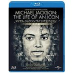 マイケル ジャクソン ライフ オブ アイコン 想い出をあつめて コレクターズ エディション  Blu-ray