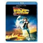 バック・トゥ・ザ・フューチャー('85米)(Blu-ray/洋画SF|アドベンチャー)