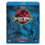 ロスト ワールド ジュラシック パーク  Blu-ray