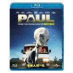 宇宙人ポール('10米/英)(Blu-ray/洋画コメディ|SF)