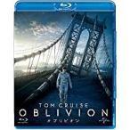 オブリビオン('13米)(Blu-ray/洋画アクション|SF|サスペンス)