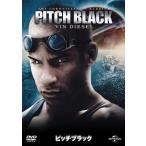 ピッチブラック(DVD・洋画SF)