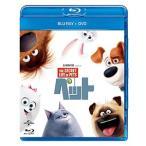 ペット ブルーレイ+DVDセット(Blu-ray・キッズ・ファミリー)(新品)