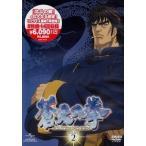 2 蒼天の拳DVD−SET BOX<完>(DVD・オリジナルアニメ)