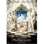 Dr.パルナサスの鏡('09英/カナダ)(DVD/洋画ファンタジー|ミステリー)