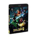 (アウトレット品)エイトレンジャー2('14「エイトレンジャー2」製作委員会)(Blu-ray/邦画アクション|コメディ)