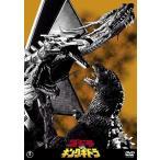 (アウトレット品)ゴジラvsキングギドラ('91東宝)(DVD/邦画アクション|特撮)