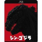 シン・ゴジラ Blu-ray2枚組(Blu-ray・邦画アクション)(新品)