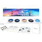 君の名は。 コレクターズ・エディション('16東宝/コミックス・ウェーブ・フィルム/KADOKAWA)〈初回生産限定・5枚組〉(Blu-ray/アニメ)初回出荷限定