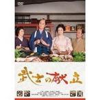 武士の献立(DVD/邦画ドラマ)